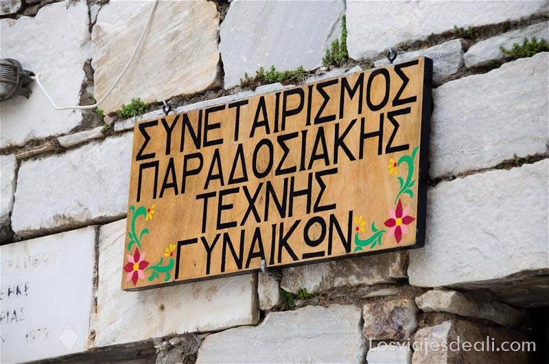 guia-viaje-grecia-apiranthos