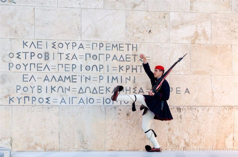lugares de interés en Atenas en el resumen del 2016