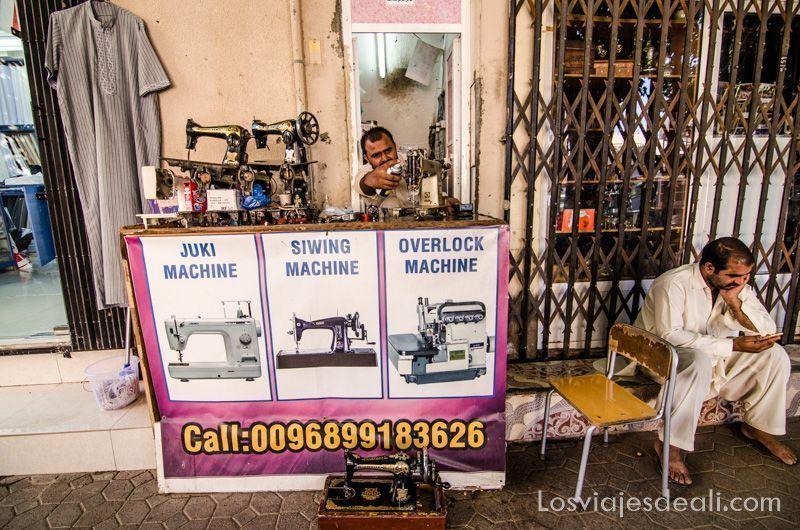 nizwa taller reparación de máquinas de coser