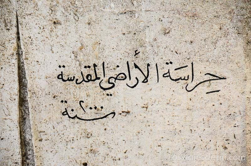 monte nebo inscripción árabe Jordania en 6 días