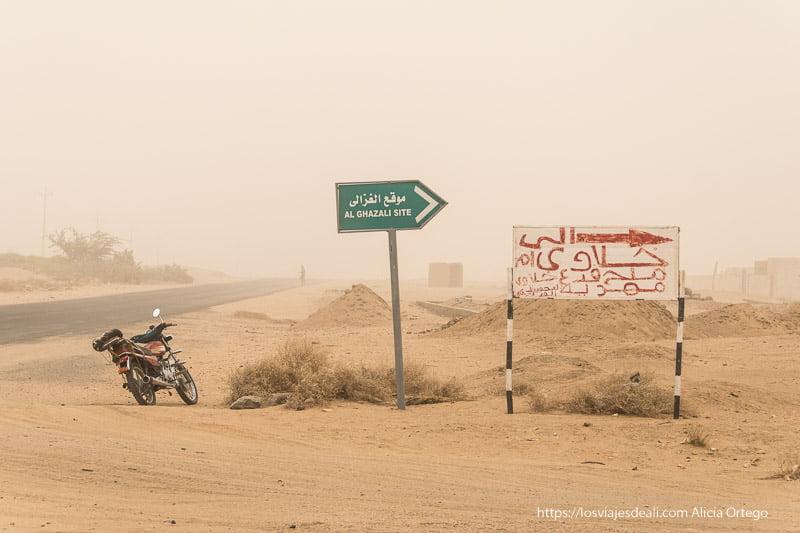 cartel que señala la entrada a Al Ghazali en Sudán
