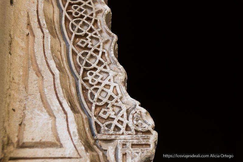 detalle de mampostería de la alcazaba de Málaga