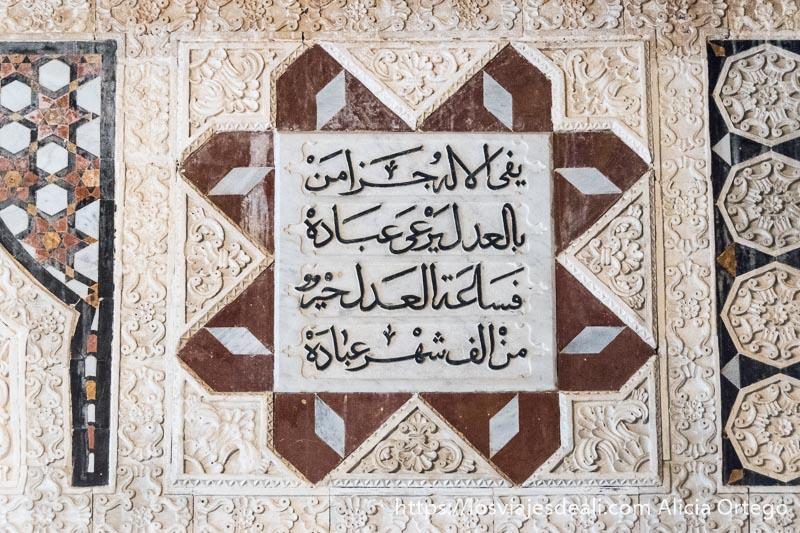 placa de mármol con escritura árabe en una pared en la excursión a los alrededores de beirut